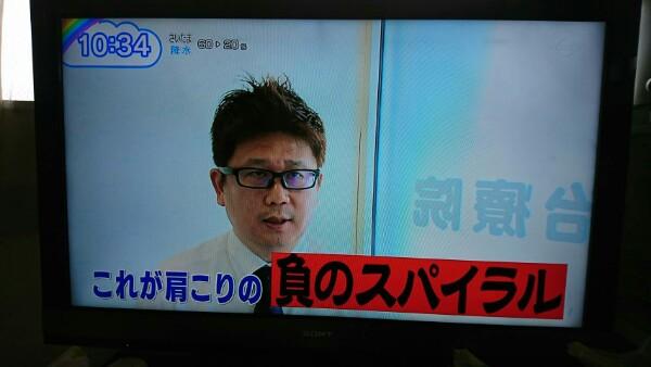 テレビ②.jpg