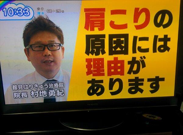 テレビ③.jpg