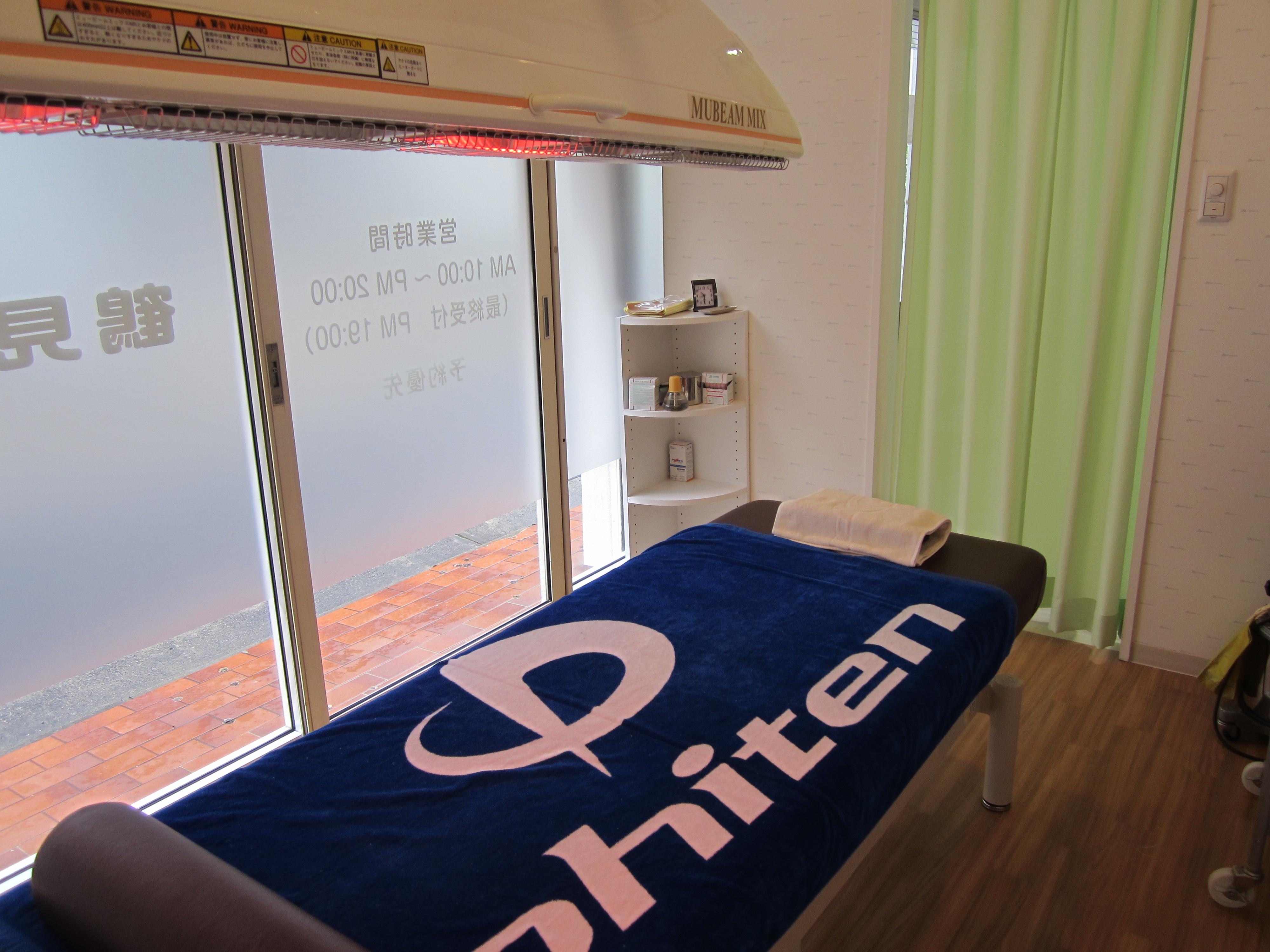 治療室①.JPG